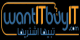 WantITBuyIT.com: Kuwait Online Shopping | Online Shop For Electronics.